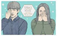 「テラスハウス TERRACE HOUSE BOYS&GIRLS IN THE CITY」<br />エリザワさんにイラスト描きおろしてもらったよ! ウッチーとみのりちゃん、まだ卒業しないでねプリーズ。