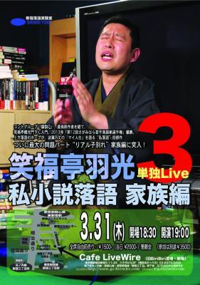 昭和元禄落語心中の画像 p1_21