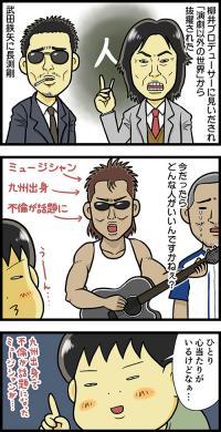 武田鉄矢、長渕剛を俳優にした名プロデューサーの抜擢力。追悼「金八先生」柳井満