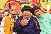バナナマン設楽はA組、日村はB組「万年B組ヒムケン先生」プロデューサーに聞く