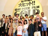 帰ってきた満島ひかりと平田広明「ONE PIECE FILM GOLD」初日舞台挨拶レポ