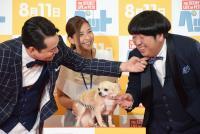 「日村さんに出会った時これくらい毛がはえてた」 映画「ペット」公開直前イベント