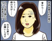 尾野真千子のナチュラル困り顔最高「はじめまして、愛しています」今夜3話