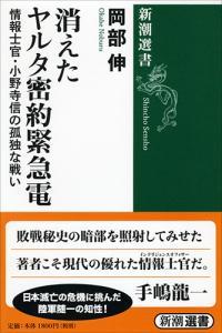 ムーミンの翻訳者は戦時中、暗号電文をつくっていた。今夜9時「百合子さんの絵本」