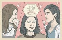 新「テラスハウス」39話。女子高生りこぴん三角関係に