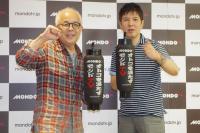 小堺&関根のひどいトークを聞いてきた。新番組「コサキンのラジオごっこ」記者会見