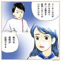 常子は「ゴジラ」を観ていたのか「とと姉ちゃん」126話