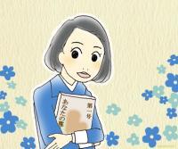 星野、常子を抱きしめる「とと姉ちゃん」129話