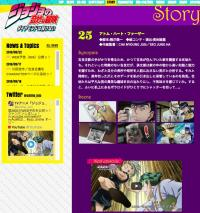 「ジョジョの奇妙な冒険」殺人鬼・吉良吉影を守る「写真のおやじ」は千葉繁だった!