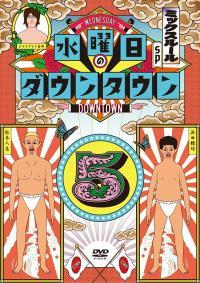 「水曜日のダウンタウン」TBS藤井健太郎に聞く「テレビの未来を考えるのは僕じゃない」