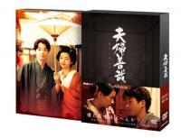 尾野真千子と長谷川博己の芝居で見せる「夏目漱石の妻」今夜2話