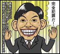 織田裕二が天才過ぎてバカに見える「IQ246〜華麗なる事件簿』今夜スタート