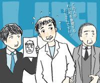 ドランク塚地先生が教える「誰でも一発ギャグが作れる方法」「LIFE!」#17