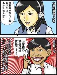 織田裕二の謎演技よりトリックが問題だろ「IQ246〜華麗なる事件簿」今夜第2話