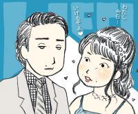 内村・星野・ムロ、素の状態で女性に振り回される「LIFE!」#18