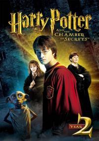 今夜「ハリーポッター 秘密の部屋」カットシーンを予想したら、いろんな角度から見直すべきだった