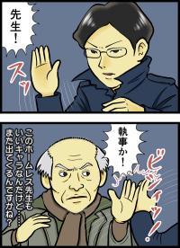 今夜9話「IQ246〜華麗なる事件簿」織田裕二vs稲垣吾郎のバトルが弱すぎる
