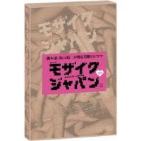 高橋一生、坂元裕二のR15ドラマでAVのモザイクを「ハリー・ポッター」でたとえながら熱弁していた