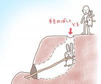 戦慄のほぼ実話「洞窟おじさん」完全版「お腹空くよりイノシシよりも、人が怖いんです」