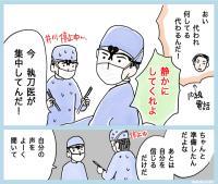 今夜「A LIFE」木村拓哉の一言で松山ケンイチ覚醒。6話をイラストでもう一度