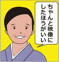 今夜「プレバト!!」夏井先生の添削でわかる「俳句で映像をつくるとはどういうことか」