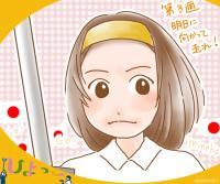 「ひよっこ」17話。日本中がオリンピックに踊るわけじゃない