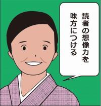 今夜「プレバト!!」キスマイ対決、横尾と千賀どっちが才能アリ?