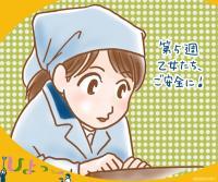 「ひよっこ」24話。和久井映見のどじっぷりが思いやられる