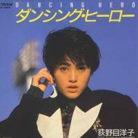 踊り狂う5万人の荻野目洋子。美濃加茂のダンシング・ヒーロー盆踊りを見てきた