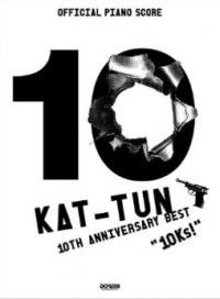 亀梨が脱退メンバーに感謝「KAT-TUN」充電前のラストコンサートレポ