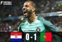 ポルトガル、クロアチア下し6大会連続でベスト8進出。延長後半に劇的ゴール