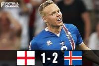 アイスランド、イングランドに逆転勝利の番狂わせ! EURO初出場でベスト8進出