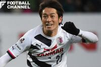 J1昇格のC大阪、玉田退団を発表「J1で一緒に戦えないのは残念」