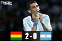 """アルゼンチン、W杯出場に黄信号。""""鬼門の敵地""""ボリビアで完敗…メッシ不在も響く"""