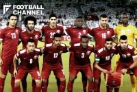 """カタール、""""開催国枠でW杯初出場""""の不名誉に迫る。予選突破は風前の灯"""