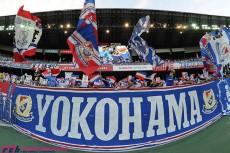 シティ・フットボール・グループが日本に拠点設立。J1横浜との事業拡大へ