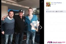 インテルがスペインの無名クラブからアイルランド期待の若手DFを獲得