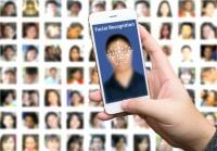 アップル、次期iPhoneで「顔認証」システム採用 特許資料で判明