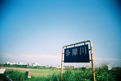 神奈川県 多摩川河川敷の排水溝付近で最大2万7000ベクレルの高濃度放射性セシウム検出