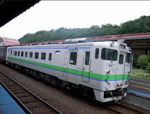 JR北海道 大雨で路盤が流出されたため石北線と根室線において運転を見合わせると発表した。