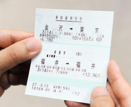 福井発福井行き、新幹線で一周 各駅でフィーバー、景色満喫