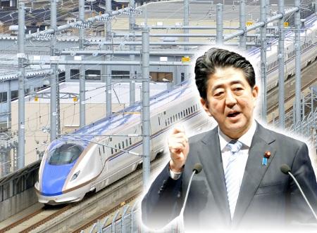 北陸新幹線の首相発言に歓迎の声 福井先行開業向け関係者