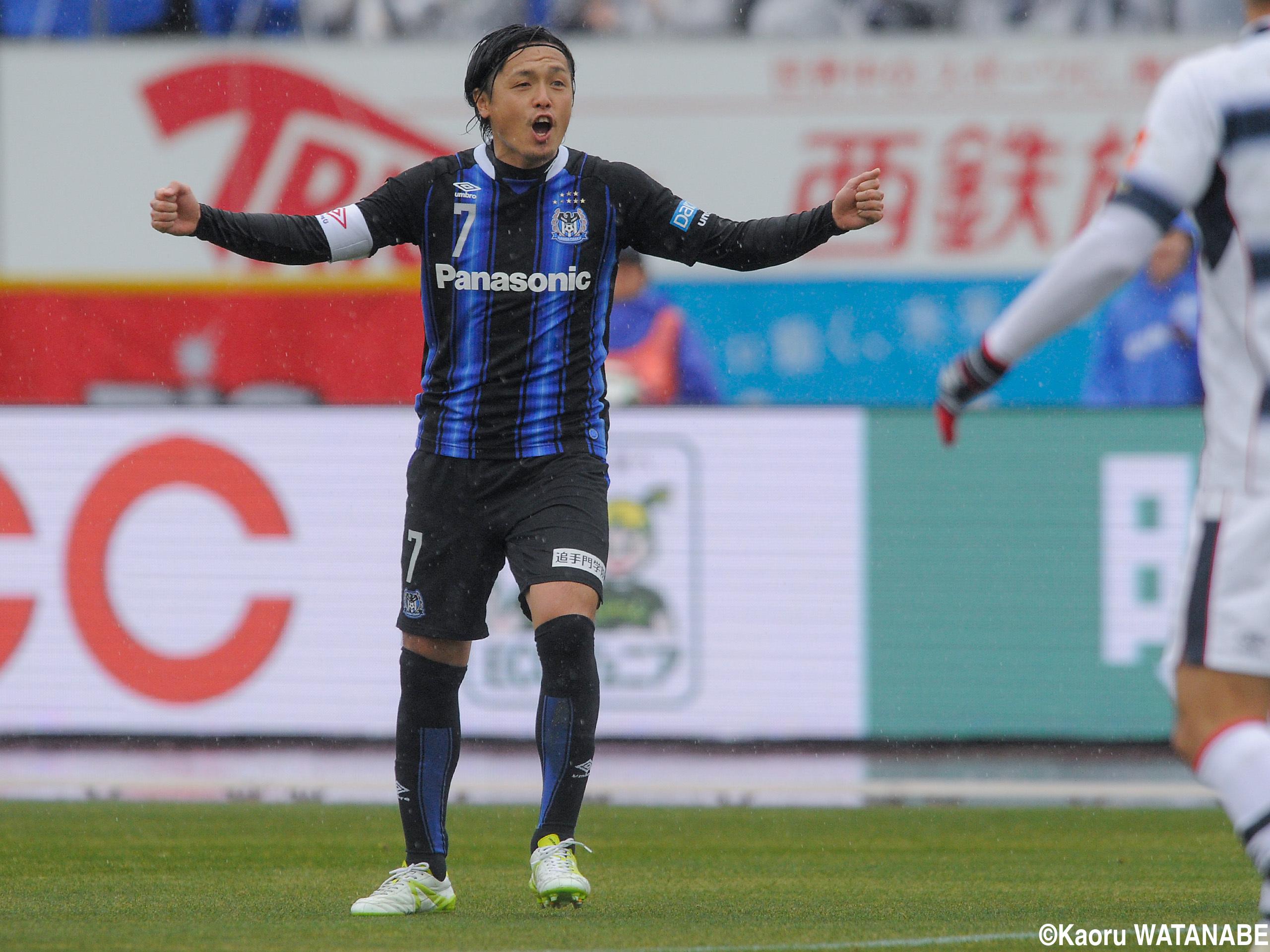 AT被弾で勝ち点2を失ったG大阪 MF遠藤「まだまだ始まったばかり」