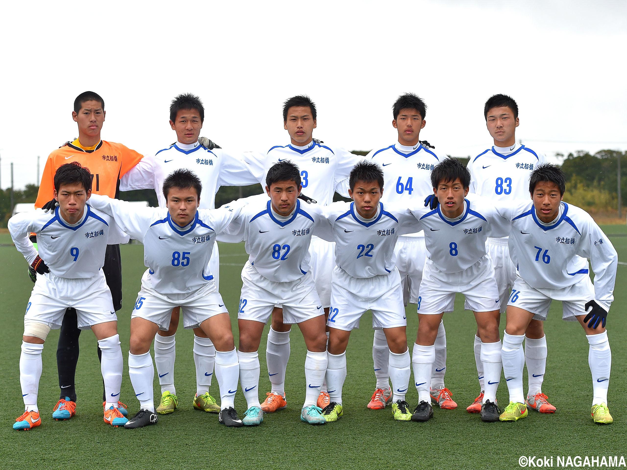 第20回船橋招待U-18サッカー大会が30日開幕、市立船橋・椎橋主将「勝ちにこだわっていきたい」
