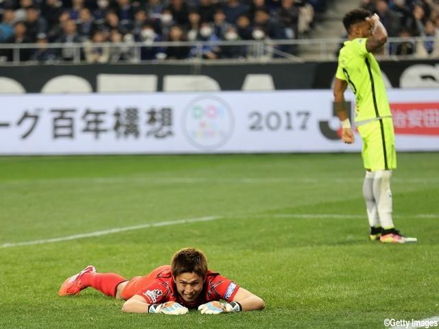緊急出場でデビュー戦迎えたG大阪GK田尻健、槙野らのプレッシャーにも動じず堂々プレー