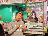 """TVで人気者…逮捕のカリスマ店員「アディ男」に""""裏の顔"""""""