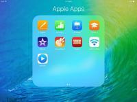iOS 9ベータ版、iPadならフォルダにアプリが16個おけるよ