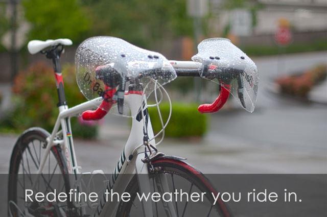 雨の日は乗らないという選択肢 ...