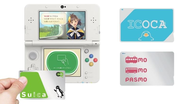 「ICカード 3DS」の画像検索結果
