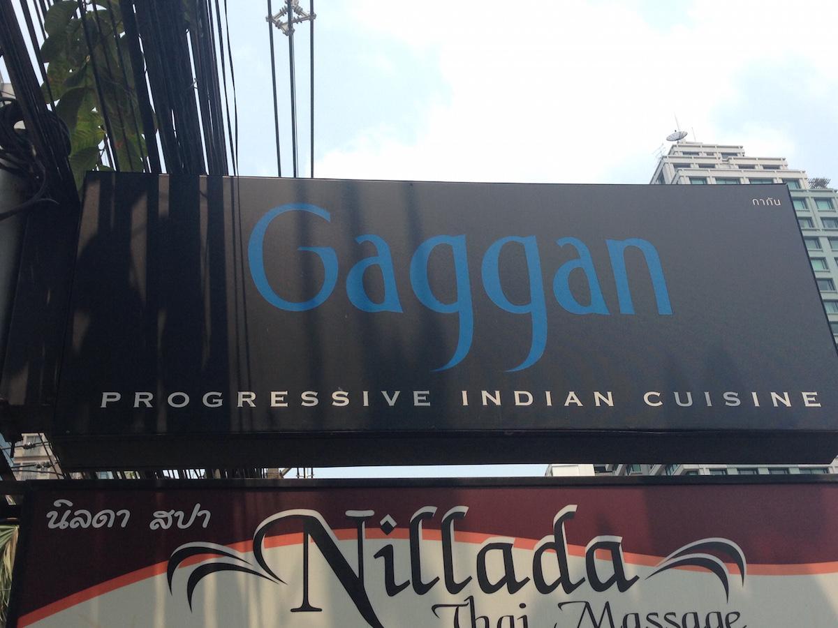 「アジアのベストレストラン50」で1位を受賞したのはバンコクの創作インド料理店『Gaggan』